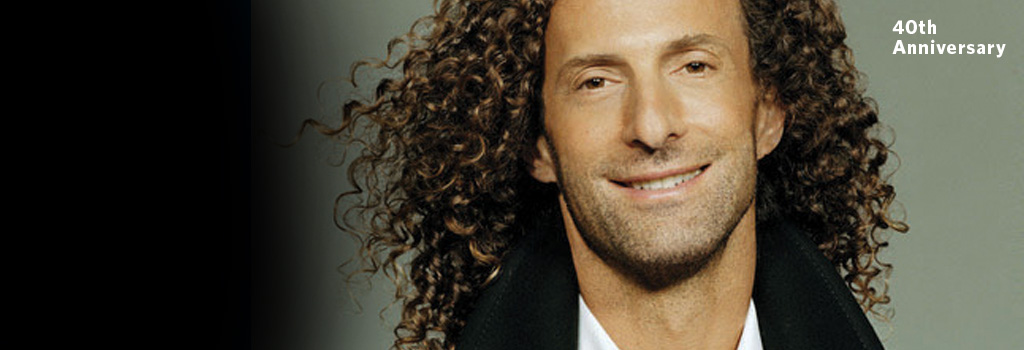 Valentine's Day with Kenny G